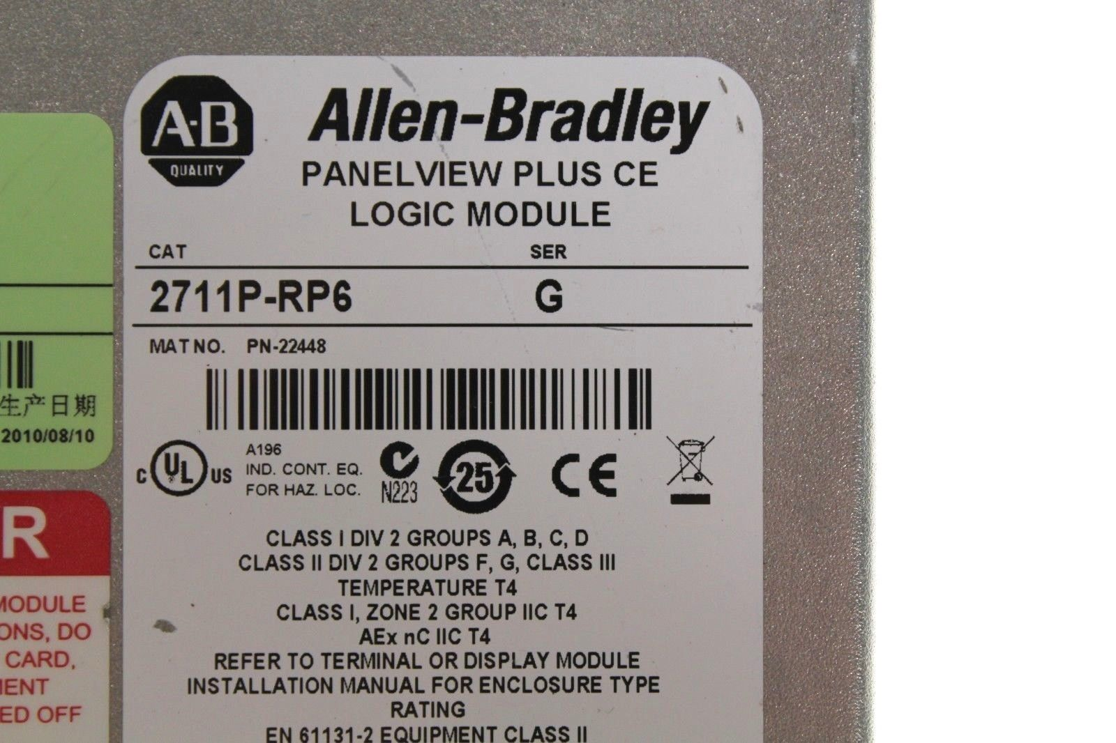 KR Automation - Buy, Sell Allen Bradley, PanelView